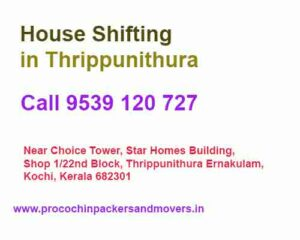 House shifting service in trippunithura
